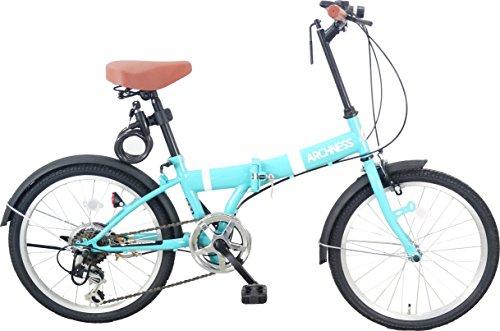 ARCHNESS 206-A (ブルー) 折りたたみ自転車20インチ ワイヤー錠・5LEDハンドルライト付