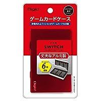 ナカバヤシ Digio2 Nintendo(ニンテンドー) SWITCH用アルミゲームカードケース 6枚収納 レッド MCC-SWI02R
