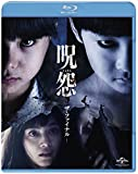 呪怨 ザ・ファイナル [Blu-ray]