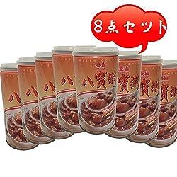 泰山八宝粥 8個セット ハッポウカユ 台湾の代表的なお粥 デザートにもOK