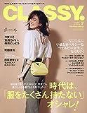 CLASSY.(クラッシィ) 2021年 7月号