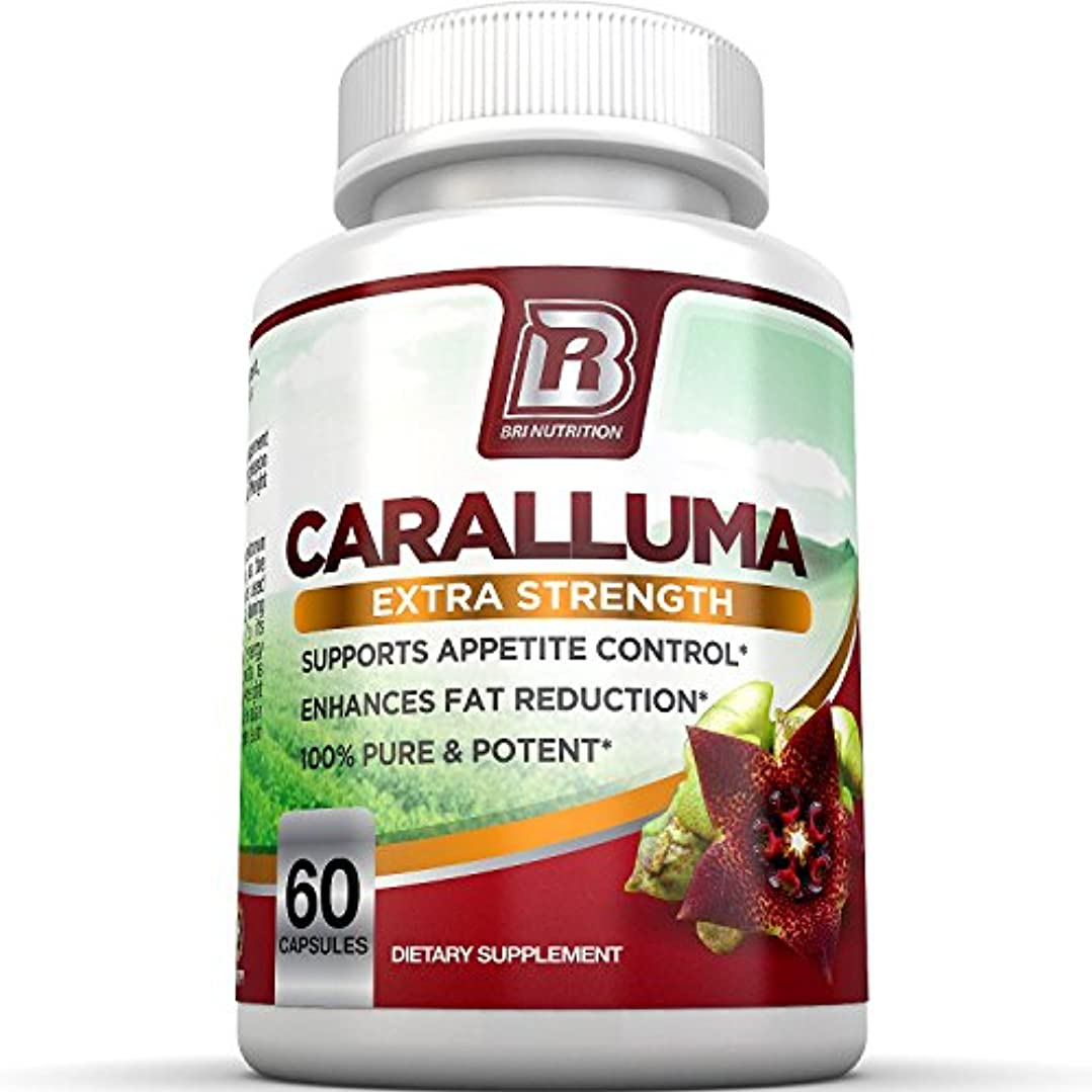 マイルド一致するアラブサラボBRI栄養カラルマFimbriata - 20 : 1エキス最大耐力?サプリメント - 30日サプライ60ctベジカプセル - ピュアインドカラルマFimbriataから作りました BRI Nutrition Caralluma...