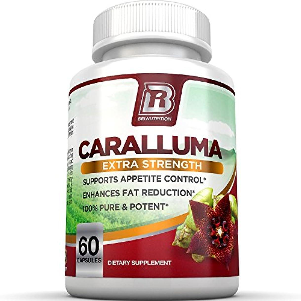 香水サスティーン柔らかい足BRI栄養カラルマFimbriata - 20 : 1エキス最大耐力?サプリメント - 30日サプライ60ctベジカプセル - ピュアインドカラルマFimbriataから作りました BRI Nutrition Caralluma...