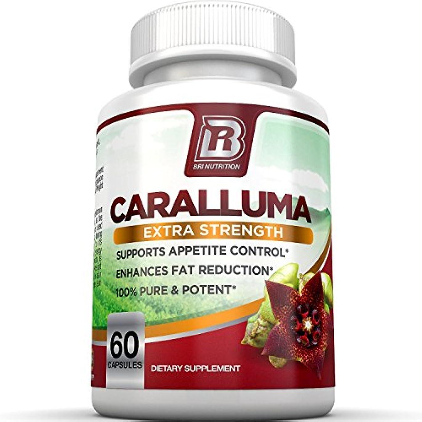 アイロニー物理的な姿勢BRI栄養カラルマFimbriata - 20 : 1エキス最大耐力?サプリメント - 30日サプライ60ctベジカプセル - ピュアインドカラルマFimbriataから作りました BRI Nutrition Caralluma...