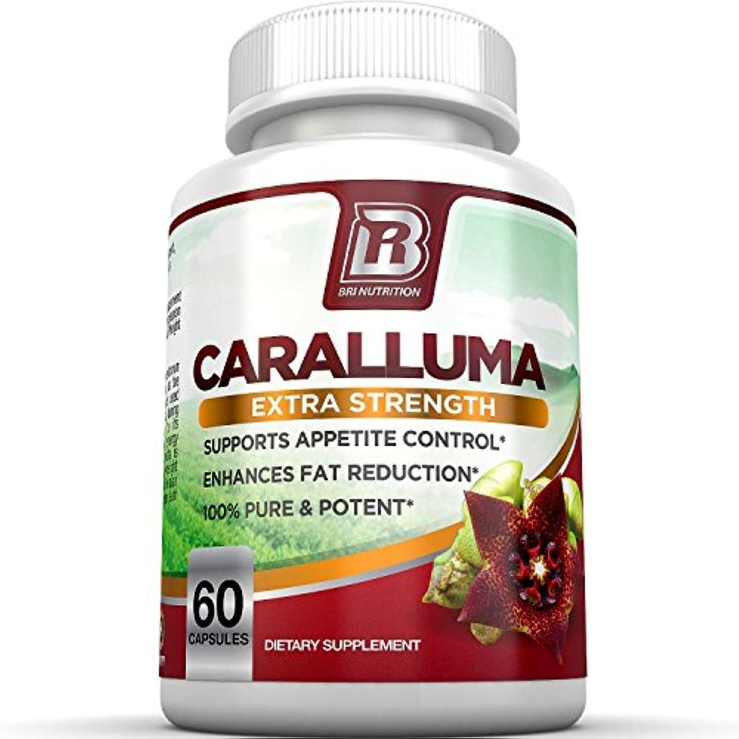 何かパーフェルビッドフォーマットBRI栄養カラルマFimbriata - 20 : 1エキス最大耐力?サプリメント - 30日サプライ60ctベジカプセル - ピュアインドカラルマFimbriataから作りました BRI Nutrition Caralluma...