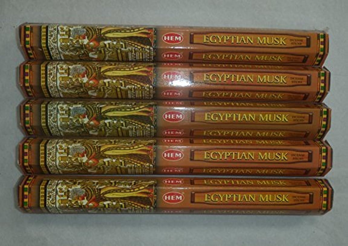 十持参マイコンHem Egyptian Musk Incense Sticks 5六角チューブ、合計100 Sticks