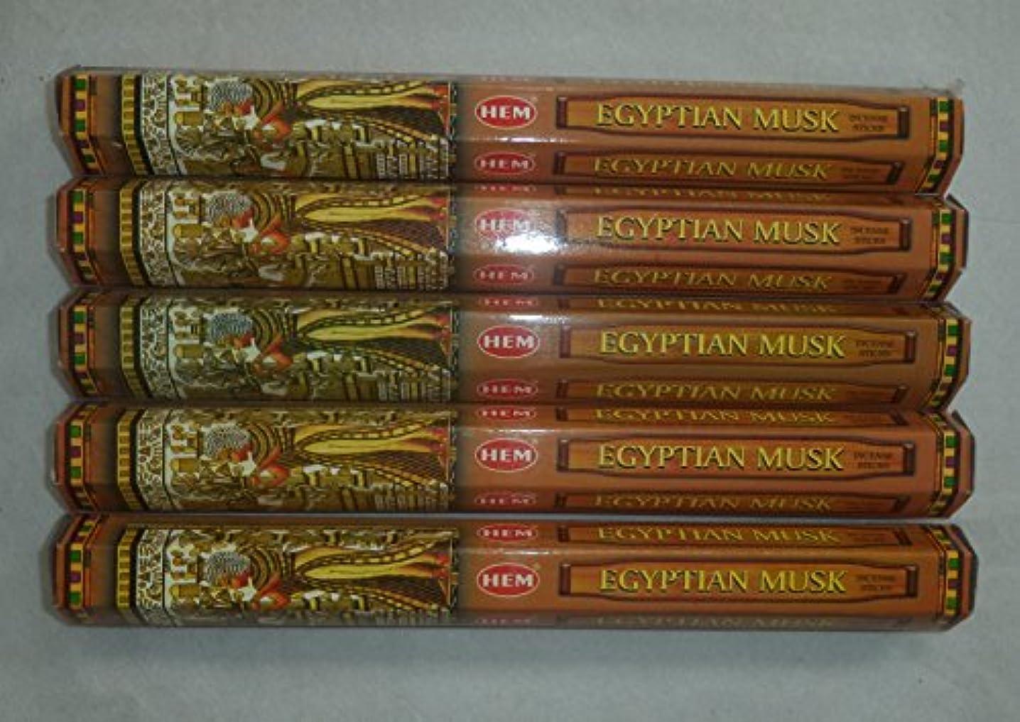 病気だと思うにおいお客様Hem Egyptian Musk Incense Sticks 5六角チューブ、合計100 Sticks