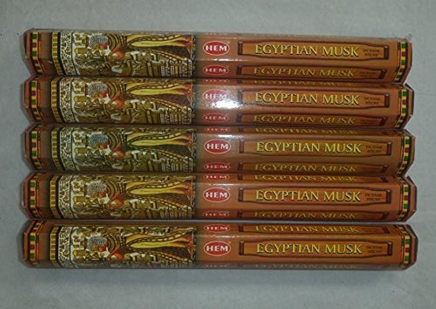 リール堂々たるドライブHem Egyptian Musk Incense Sticks 5六角チューブ、合計100 Sticks