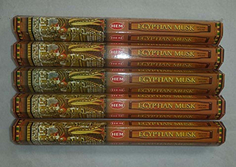 アーチなんとなく滅多Hem Egyptian Musk Incense Sticks 5六角チューブ、合計100 Sticks