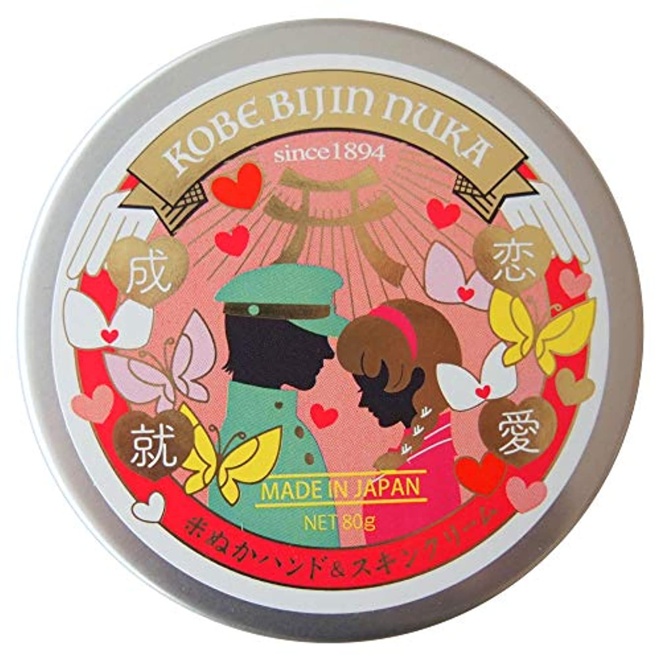 頼む統計的読書をする神戸美人ぬか 米ぬかハンド&スキンクリーム(恋愛成就)【キュートフローラルの香り】 80g