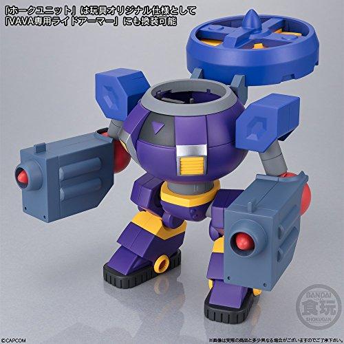 スーパーミニプラ ライドアーマー (2個入り) 食玩・ガム (ロックマンX)