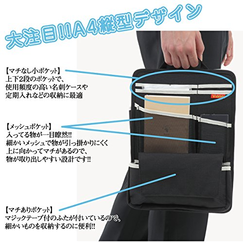バッグインバッグ 縦型 A4サイズ インナーバッグ ポケット リュック用 Viane ヴィアンヌ