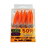 misaki(ミサキ) イカ 仕掛け ちび角 CR55 1段 小型スッテ 10個セット / エギング 釣り具 釣り針 ルアー 釣り用品 イカ用 イカ釣り 疑似餌 (オレンジ)