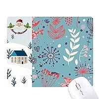 青い葉・花・植物塗料 サンタクロース家屋ゴムのマウスパッド