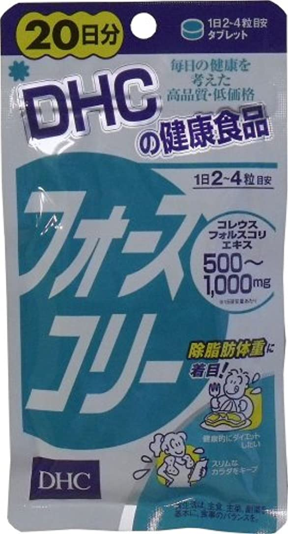 一族つば研磨【DHC】フォースコリー 20日分 (32.4g) ×10個セット