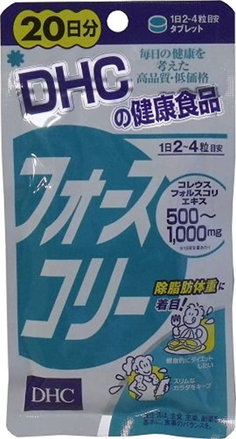 恵み船有害な【DHC】フォースコリー 20日分 (32.4g) ×10個セット