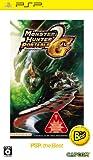 モンスターハンター ポータブル 2nd G PSP the Best 画像