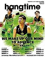 hangtime(ハングタイム) vol.10 (GEIBUN MOOKS)