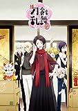 続『刀剣乱舞-花丸-』Blu-ray BOX(イベント優先販売申込券付)