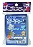 ホビーベース カードアクセサリ カラーローダー11 ブルー CAC-SL42