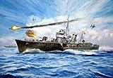 ピットロード 1/700 日本海軍 海防艦 占守 2隻入 W139