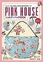 PINK HOUSE ショルダーバッグBOOK (バラエティ)