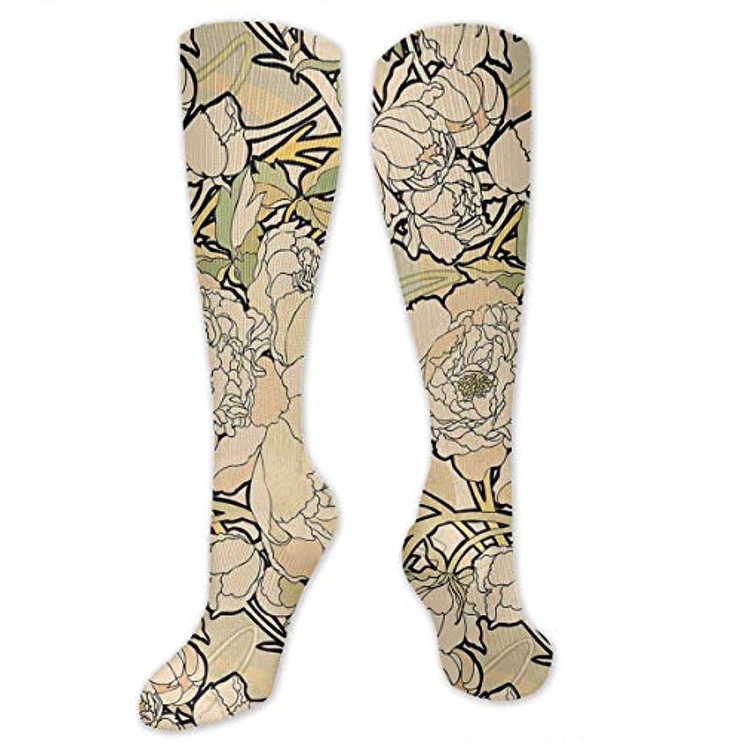 謝罪するキャリアしわ靴下,ストッキング,野生のジョーカー,実際,秋の本質,冬必須,サマーウェア&RBXAA Women's Winter Cotton Long Tube Socks Knee High Graduated Compression...