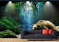 Mbwlkj 3Dのモダンなカスタムホームの壁紙の自然、風景、背景の壁の壁画を大規模な新鮮な森林公園を飾る写真の壁紙を屋内-300Cmx210Cm