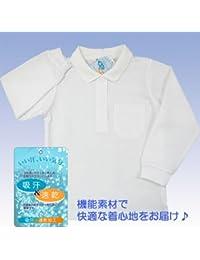 (オンスクール) OnSchool 0767 吸汗?速乾 School女児長袖ポロシャツ (130)