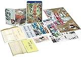白蛇伝 Blu-ray BOX(初回生産限定) 画像