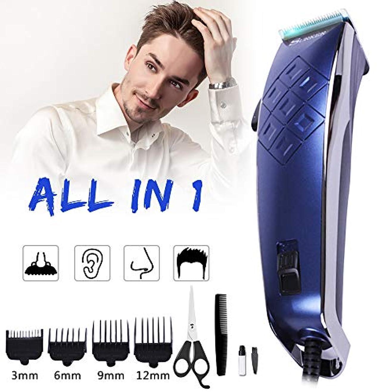 リマ中に影響する調節可能な充電式バリカン電気有線ヘアトリマープロフェッショナルファミリーホーム理髪散髪機