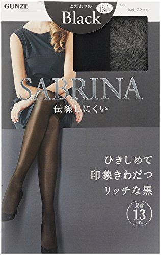 (グンゼ) GUNZE SABRINA Black(サブリナブラック) ストッキング〈同色3足組〉 SB380-3 026 ブラック M-L