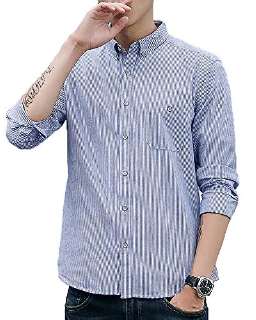 教育者オペレーター森林Yookie yシャツ メンズ ワイシャツ 長袖 シャツ オックスフォード ボタンアップ ストライプ 高品質 綿100% 春 秋 トップス C1523