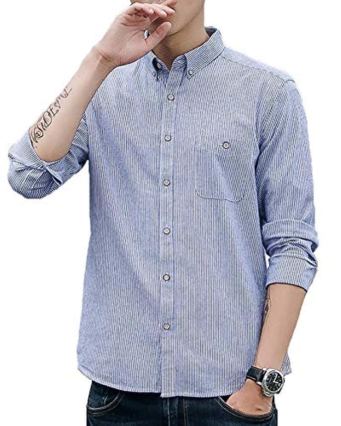 撤退外向き機転Yookie yシャツ メンズ ワイシャツ 長袖 シャツ オックスフォード ボタンアップ ストライプ 高品質 綿100% 春 秋 トップス C1523