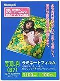ナカバヤシ ラミネートフィルム 100枚入 97×134mm 写真L判(B7) LPR-B7E2