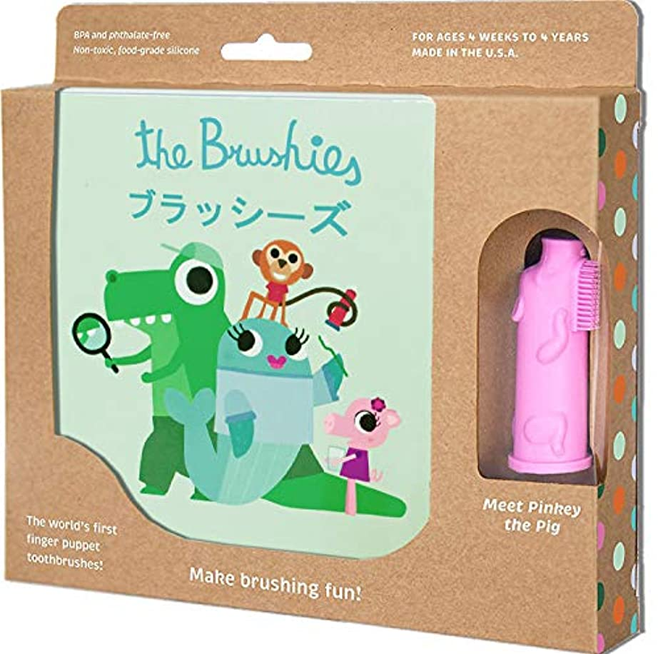 噴出するきゅうり人工的なティーレックス the Brushies はみがきってたのしいな! 絵本付き歯ブラシ ブラッシーズ