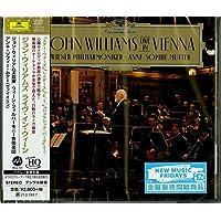 ジョン・ウィリアムズ ライヴ・イン・ウィーン(通常盤)(UHQ-CD/MQA)