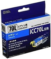 汎用インクEPSON EC70L