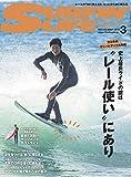 サーフィンライフ 2019年3月号 (2019-02-09) [雑誌]