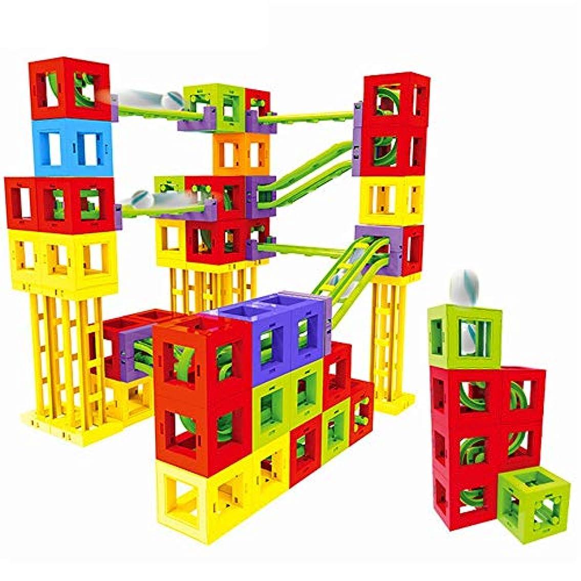 拍車気を散らす植物学者積み木 磁気タイルビルディングブロックのおもちゃ教育玩具、磁気の建物のタイルセットのための就学前の幼児 こども誕生日 プレゼント (Color : Multi-colored, Size : 73PCS)