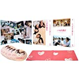 いつかまた逢える DVD-BOX