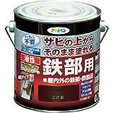 アサヒペン 油性高耐久鉄部用 こげ茶 0.7L
