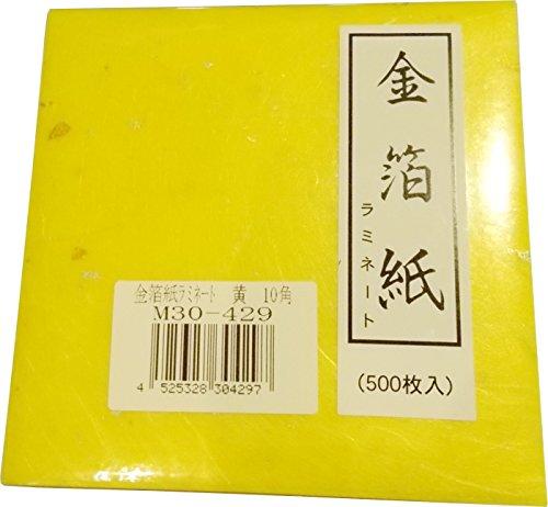 ラミネート 金箔紙(500枚入)黄 M30-429