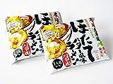 本場北海道 ほたてバター風味醤油ラーメン 2袋セット