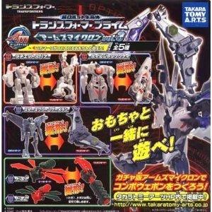 ガチャ 超ロボット生命体 トランスフォーマープライム アームズマイクロン vol.3 全5種フルコンプセット