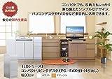 コンパクトリビングデスク 《PC/FAX台》(LD-30C) (ナチュラル)