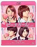 ピーチガール[Blu-ray/ブルーレイ]