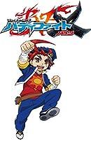 フューチャーカード バディファイトX 第10話の画像