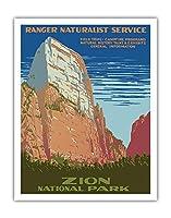 ザイオン国立公園 - 偉大な白い玉座山 - レンジャー自然主義サービス - ビンテージな世界旅行のポスター によって作成された 公共事業促進局 (WPA) c.1938 - アートポスター - 28cm x 36cm