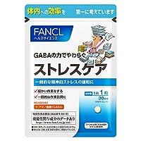ファンケル(FANCL) ストレスケア [機能性表示食品]約30日分 30粒